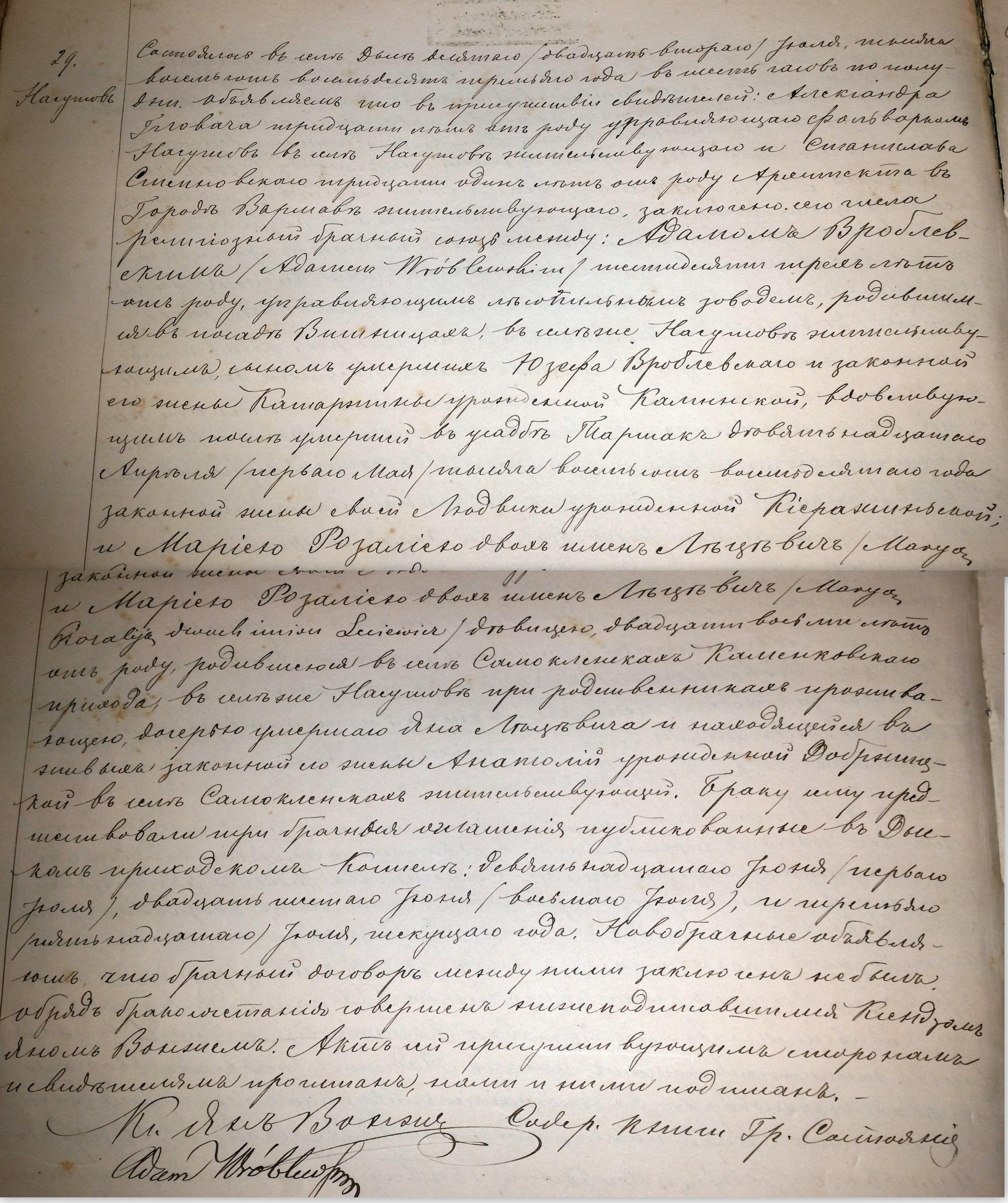 2 ślub Adama Wróblewskiego 1883 Dys