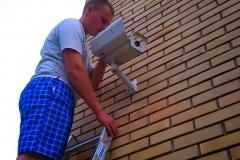 Regulowanie kamery CCTV