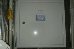 Oznaczenie skrzynek AIZ w instalacji zbiorczej